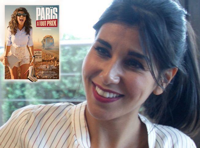 Reem Kherici- Fiche Artiste - Artiste interprète