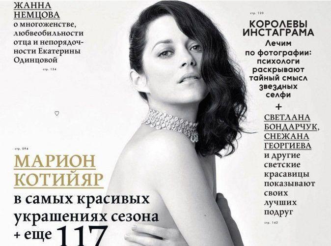 Marion Cotillard : après Kim K, c'est à son tour de poser nue !