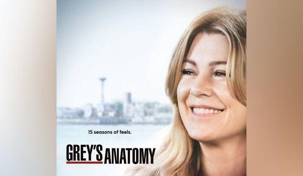 Grey's Anatomy : tout ce que l'on sait déjà sur la saison 16