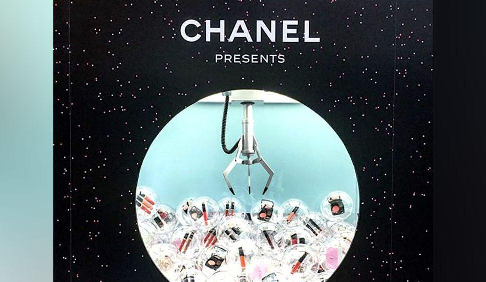 Coco Game Center : Quand Chanel mixe beauté et jeux... c'est un carton plein !